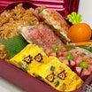 【お弁当】お弁当作り/bento/豚バラガーリック炒飯《旦那弁当》