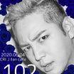 グンちゃん6/4ファンカフェ訪問102&日めくりは2013年沖縄でNature boy PV撮影