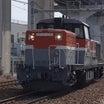 2020/6/5午前編②  川重引取に向けDE10単機走行