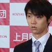 伝説の上月財団スピーチ動画が公式サイトに( ^ω^ )