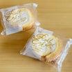 これが108円?お値段以上過ぎるロールケーキ。の、話。