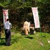 トムラウシ山安全祈願祭(6月5日)の画像