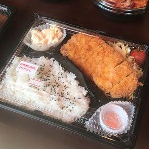 塩で食べると美味しい和豚もちぶたのトンカツの画像