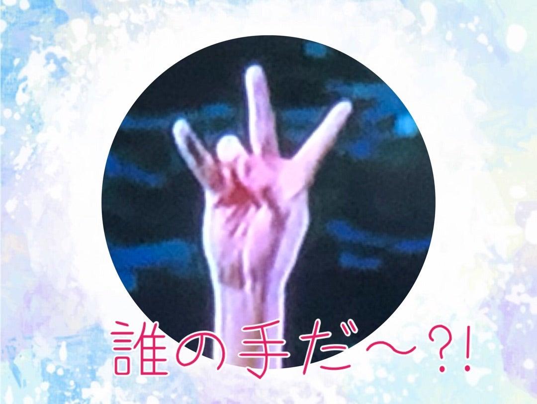 Jump say マーメイド ラスト hey