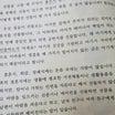 独学1年でペラペラ!とか、実はちょっと試したりもしたけど( *´艸`)!今の韓国語勉強あれこれ。