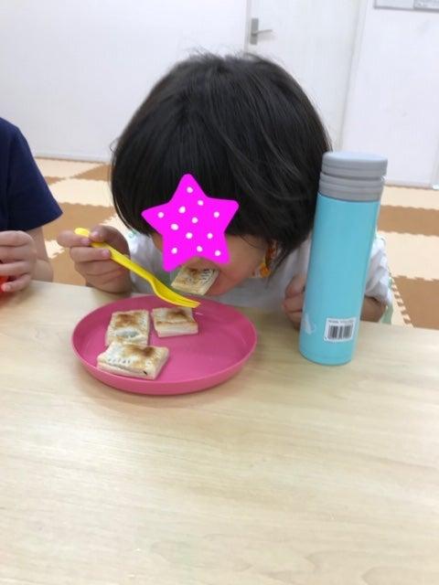 o0480064014769692424 - 6月5日(金)☆toiro日野☆