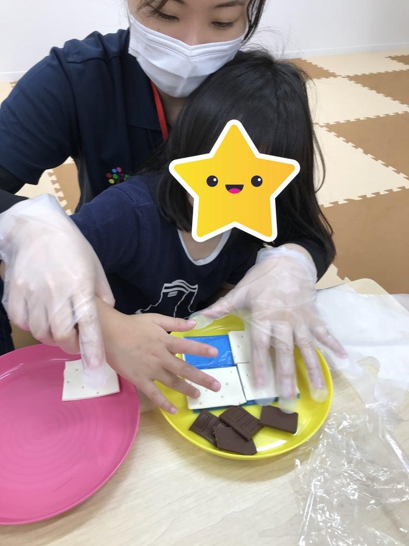 o3024403214769679579 - 6月5日(金)☆toiro日野☆