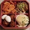 王様のブランチで渡部健のMY BESTに選ばれた十番右京の惣菜をテイクアウト
