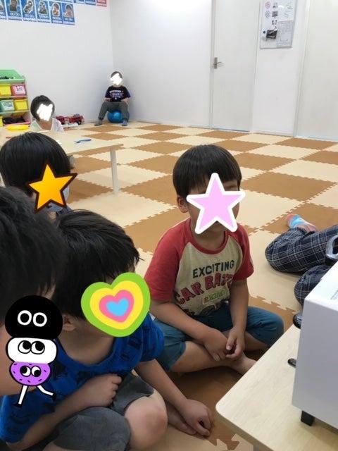 o0480064014769696627 - 6月5日(金)☆toiro日野☆