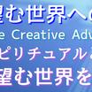 あとちょっとで44キャラット【願望実現・起業支援・宇宙・神奈川】