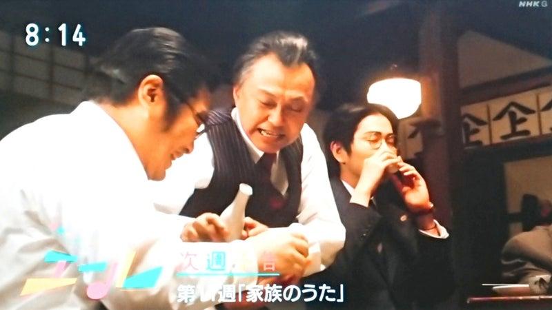 完結 話 仁 編 4