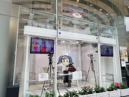 Fm 渋谷 クロス