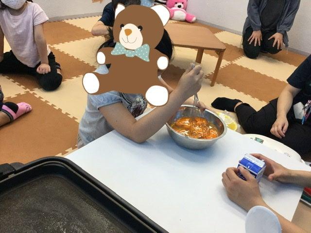 o0640048014770109381 - ◎6月 6日(土) toiro 東戸塚◎