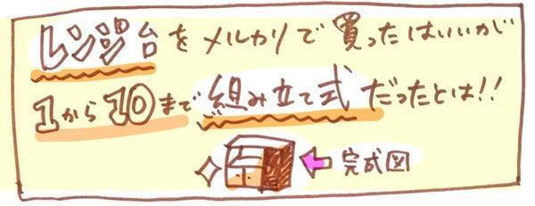 クリエイターズスタンプ 作成 原田ゆうか 似顔絵 デザイン イラスト 漫画 ウェルカムボード ラインスタンプ