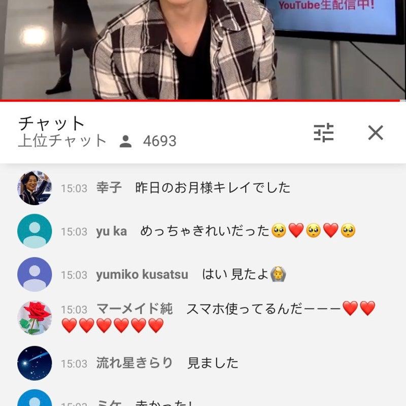 山内 惠 介 ファン ブログ