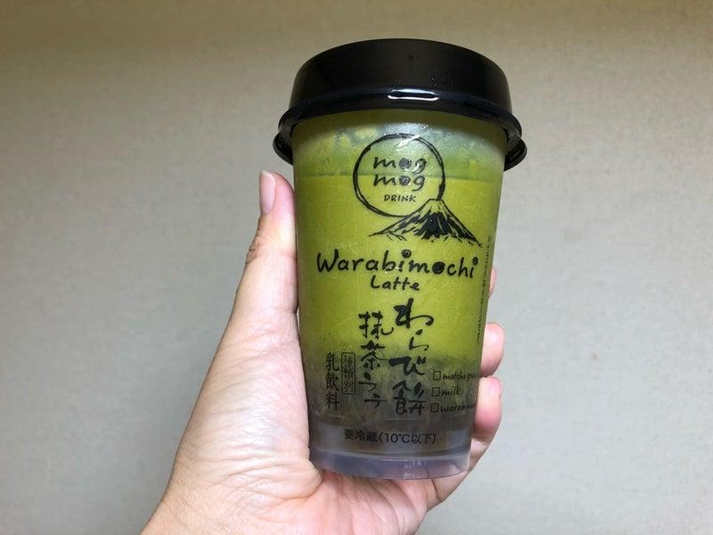 わらび 餅 抹茶 ラテ