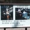 岡山桃太郎伝説ツアー2 吉備津神社~楯築遺跡~鯉喰神社の画像