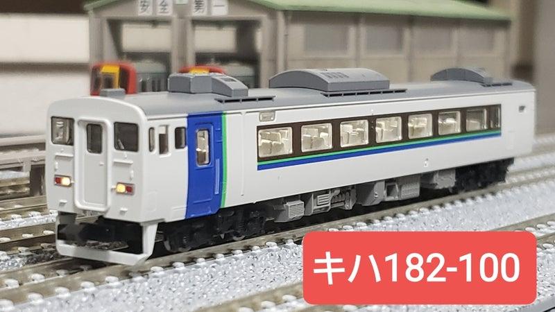 キハ 182 100
