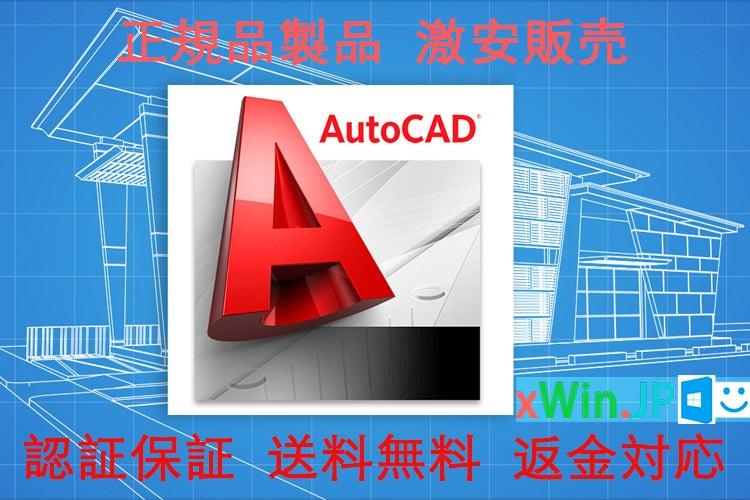 永続 2020 版 cc Adobe