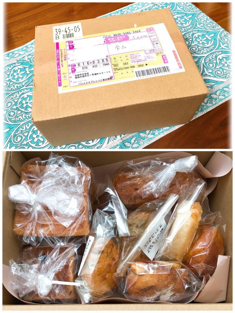 と エクスプレス と パン JR東日本:成田エクスプレス