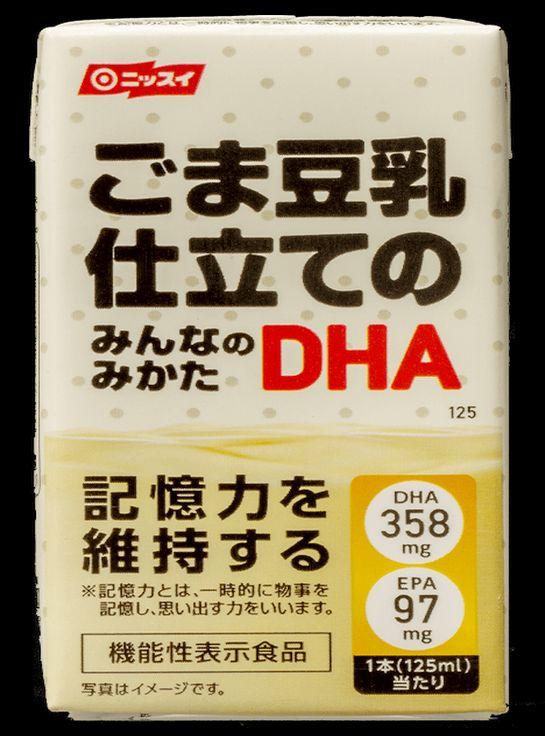 ごま 豆乳 仕立て の dha