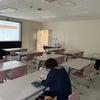「第20回 100歳まで安心!お金に困らない為の基礎講座 島根県民会館 2020年6月7日」開催の画像