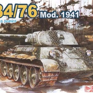 映画T-34とキットの違いの画像