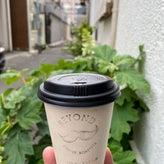 死ぬまでに飲みたい究極のコーヒー求めて