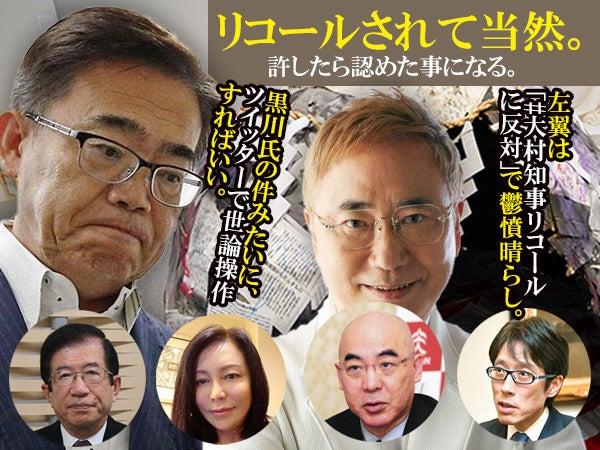 実は関係者だった会長に干された?   japanlove1960のブログ