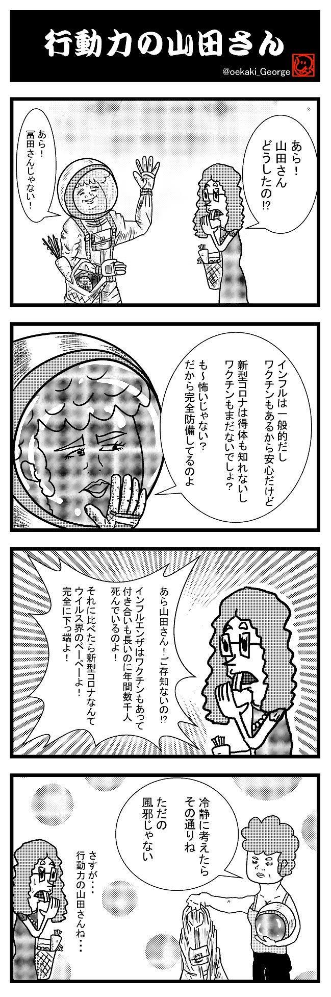 眠く なる マスク