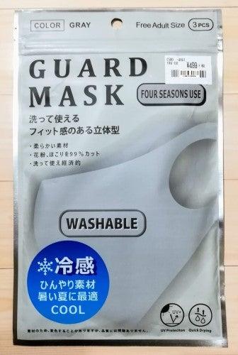 サンキ 夏用マスク