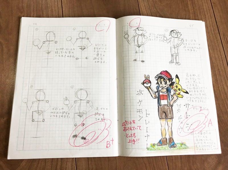 完璧なる自主学習ノート! | 岩出市漫画イラスト教室BLOG