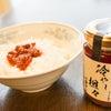 究極のずぼら飯 納豆担々ご飯!の画像