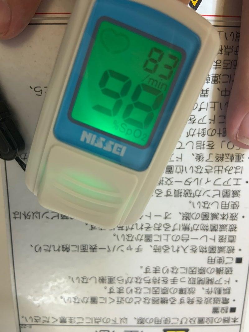 酸素飽和度989年、、サチュレーション❤️西行??ナイアシン