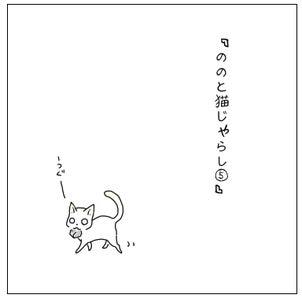 猫まんがの画像