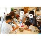 【子連れレッスン】エタージュラ3段ラブリー系♪の記事より