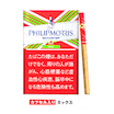 延期になっていた「フィリップモリス・ロードスター・ミックス」が8月10日より全国発売となります。