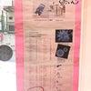通室レッスン再開しました&教室のコロナウイルス対策についての画像