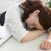 その疲れ、脳疲労かもの画像