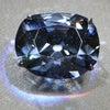 呪いのダイヤモンドの画像