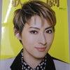 【歌劇】今月の表紙は珠城りょうさんの画像