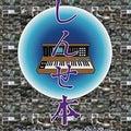 KM ZETWORK/KMZの日記 ~KM Gihaku's Blog~