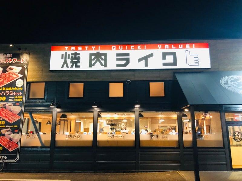福岡 焼肉 ライク