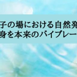 画像 一夜限りの守田矩子先生のタロットナイト の記事より 24つ目