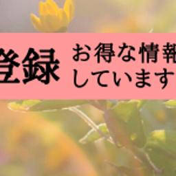 画像 一夜限りの守田矩子先生のタロットナイト の記事より 26つ目