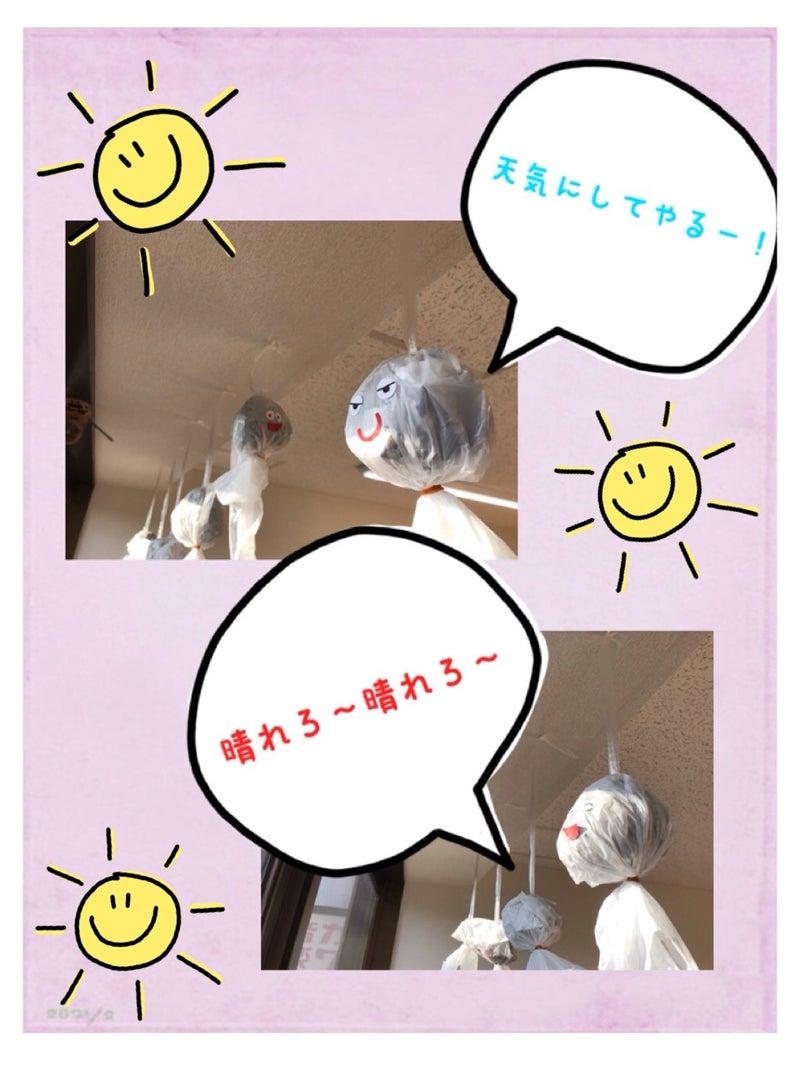 o0960128014772429246 - 6月11日(木)☆toiro金沢文庫☆