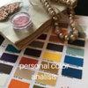 「色彩学」は自分自身の「土台」作りの最適なツール☆の画像