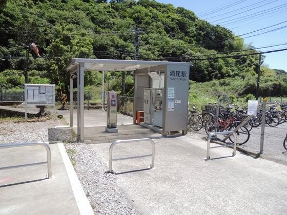 駅 駅 大分 滝尾 から
