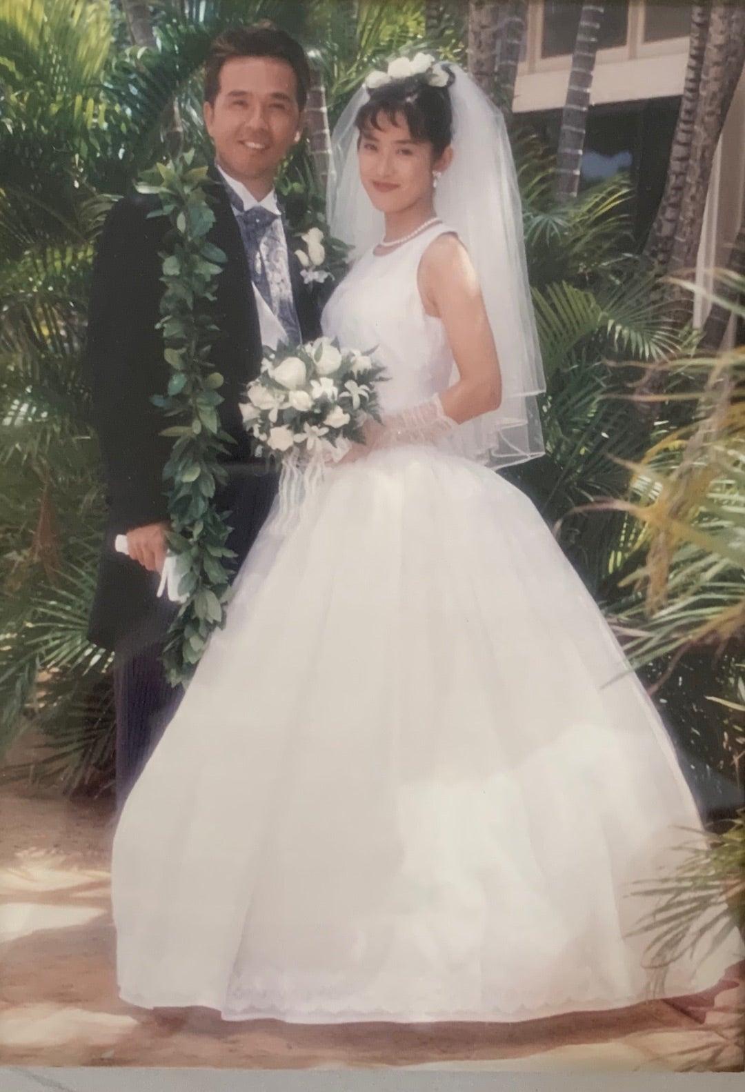 結婚 相田 翔子