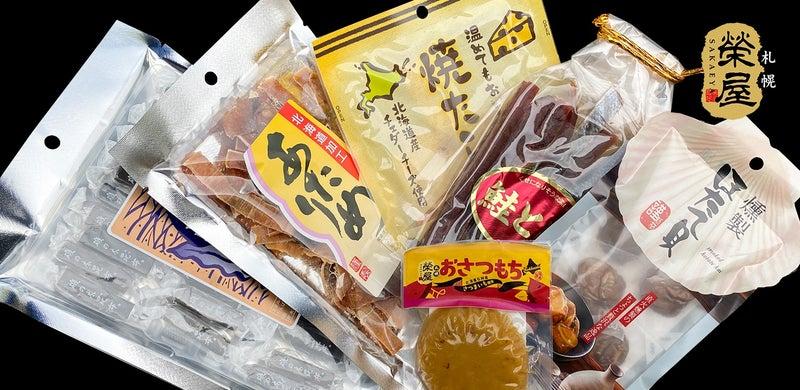 食品 ロス 北海道